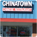 Chinatown Kitchen