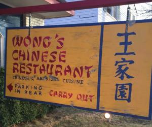 Wong's Chinese Restaurant